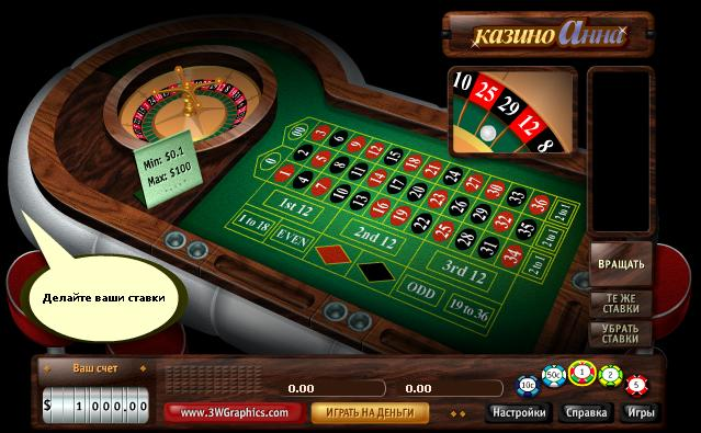 Fun casino flash games www fallsview casino